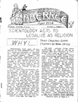The Aberree, April 1954