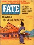 Fate, September 1959