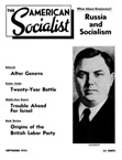 The Amerrican Socialist, September 1954