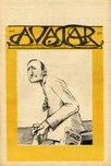 Avatar, November 24, 1967
