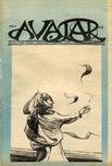Avatar, January 19, 1968