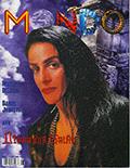 Mondo 2000, Spring 1992