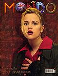 Mondo 2000 #16