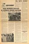 Movement, July 1966