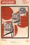 Movement, February 1970