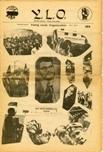 Y.L.O., April 1969