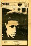 Y.L.O., Summer 1970