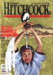 Alfred Hitchcock's Mystery Magazine, December 15, 1984