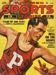 Fifteen Sports Stories, January 1950