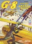 Battle Aces, December 1943