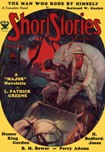 Short Stories, Oct. 25, 1933