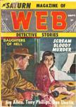 Web Detective Stories, August 1958