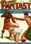 Avon 10 Story Fantasy, Spring 1951