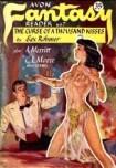 Avon Fantasy Reader #7, 1948