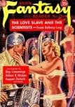 Avon Fantasy Reader #13, 1950
