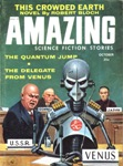Amazing Stories, October 1958