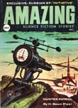 Amazing Stories, May 19599