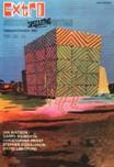 Extro, February 1982