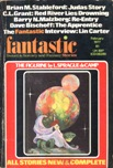 Fantastic, February 1977