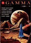 Gama #3, 1964