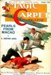 Magic Carpet Magazine, July 1933