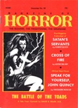 Magazine of Horror, December 1969