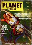 Planet Stories, Spring 1948