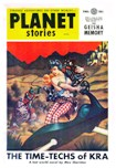 Planet Stories, Fall 1954