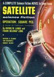 Satellite Science Fiction, April 1957