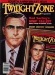 Twilight Zone, April 1985
