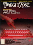 Twilight Zone, April 1986