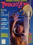 Twilight Zone, August 1986