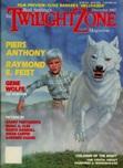 Twilight Zone, December 1987